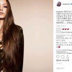 BoA、16日に引退した安室奈美恵へ応援メッセージ!「先輩の人生を応援しています」