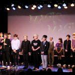 学園マジックコメディ 舞台【MAGICxMAGIC】 大盛況のうちに全公演が終了