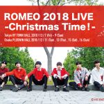 ROMEO(ロミオ)、東京・大阪にて「ROMEO 2018 LIVE -Christmas Time!」開催