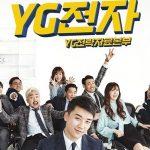 BIGBANGのV.I、入隊時期について言及!「来年初めに入隊する予定…」