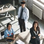キム・ヒソン&キム・ヨングァン出演「ナインルーム(原題)」2019年1月日本初放送決定