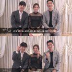 「時間が止まるその時」キム・ヒョンジュン、アン・ジヒョン、イン・ギョジン、明日のスヌン受験生に動画で応援メッセージ