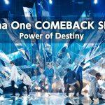 Wanna One(ワナワン)カムバックショー、11月22日に日韓同時放送へ!