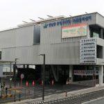 T.O.Pのファン連合、T.O.P勤務地区の龍山(ヨンサン)福祉財団へ1,104万ウォンを寄付!