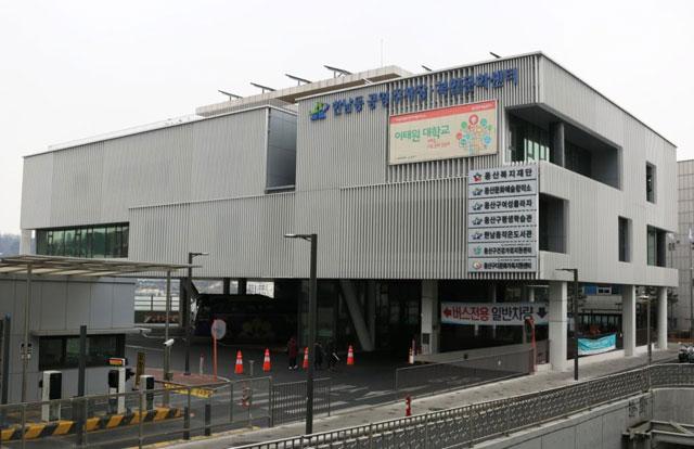 龍山(ヨンサン)福祉財団