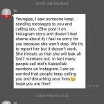 GOT7ヨンジェ、一部の悪質な過激ファンからの一方的連絡被害を訴え…「やめてください…我慢にも限界が」
