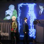 待望の再演!舞台【雷神とリーマン】 初日公演の幕を開ける