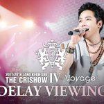 チャン・グンソク、入隊前最後のツアーとなった 『JANG KEUN SUK THE CRISHOW Ⅳ -Voyage-』 ディレイビューイング開催決定!