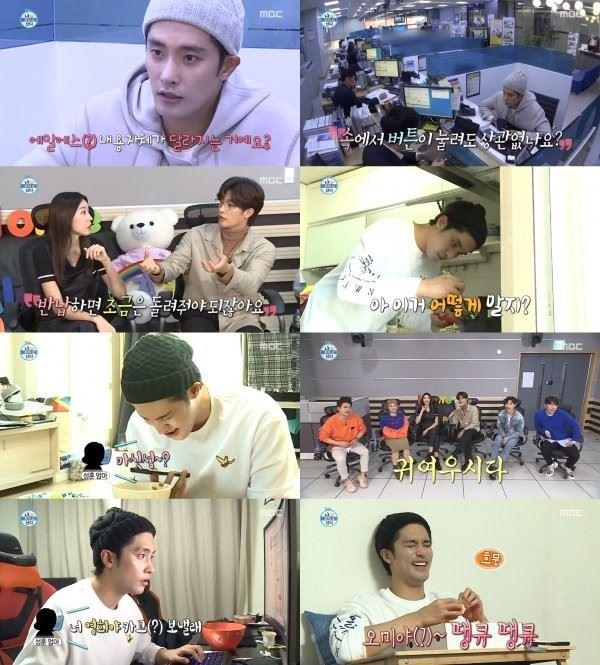 MBC「私は一人で暮らす」271回