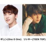 カラム / チェジン(MYNAME) / リッキー(TEEN TOP) クォン・ドギュン(One O One)ほか、ミュージカル【あなたもきっと経験する恋の話】シーズン4、3月に上演