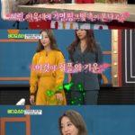 「ビデオスター」EXIDへリン、アイドルの恋愛事情を語る…「アイドル陸上大会」でスキンシップ