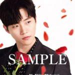 ジュノ(2PM)邦画主演作品 映画『薔薇とチューリップ』 1月19日(土)より特典付き劇場前売券発売開始!