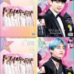 BTS(防弾少年団)ジョングク&V(テヒョン)、IZ*ONE(アイズワン) 韓国芸能雑誌の表紙を飾る