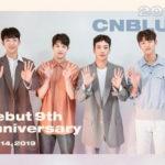 CNBLUEデビュー9周年を祝う!メンバー全員のサイン入りのファンへのメッセージと映像を公開