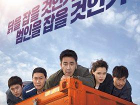 韓国映画 極限職業