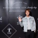 イ・ジュンギ、チソン、ユ・ジュンサン、パク・ミニョンら所属の芸能事務所Namoo Actors、15周年ファミリーデイの写真&映像公開