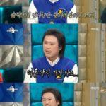 薔薇旅館(チャンミヨグァン)ユク・ジュワン、「ラジオスター」でバンド解散の心境告白