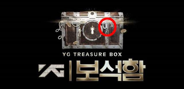 YG宝石箱9人説