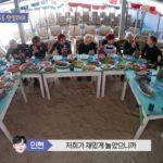 Wanna Oneの旅リアリティ番組「WANNA TRAVEL 2」第1話、第2話、第3話あらすじ