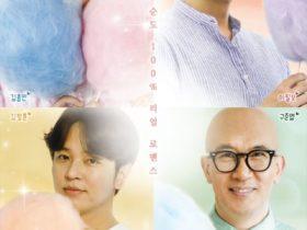 TV朝鮮「恋愛の味」