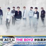 日本で人気急上昇中のK-POPグループ、THE BOYZ『KANSAI COLLECTION2019S/S』のLIVE ACTに出演決定!