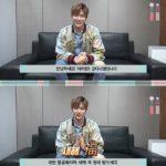Wanna One(ワナワン)出身カン・ダニエル、旧正月を控えて新年のメッセージ!「明けましておめでとうございます」