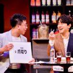 イ・シオン初のファンミーティング「Si BAR」が品川店開店と銘打って開催!