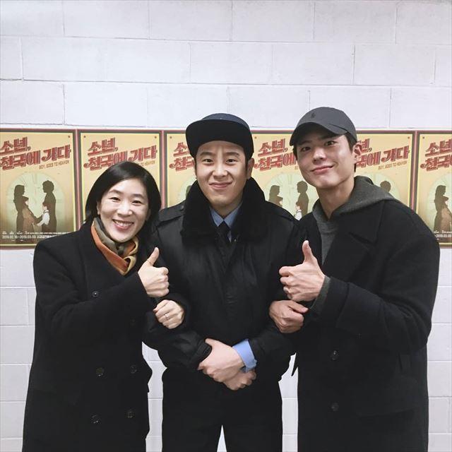 Block Bピオとパク・ポゴムとペク・チウォン