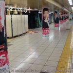 「SUITS/スーツ」イケメン弁護士ロードが登場!14種のチャン・ドンゴン&パク・ヒョンシクが東京メトロ丸ノ内線新宿駅メトロプロムナードをジャック