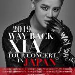 JYJ ジュンス除隊後初日本ツアー「2019 WAY BACK XIA TOUR CONCERT in JAPAN」4月開催決定