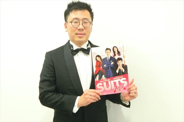 SUITS イベント 古家正亨