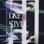 SUPER JUNIOR-D&E LIVE DVD & Blu-ray『SUPER JUNIOR-D&E JAPAN TOUR 2018 ~STYLE~』週間ミュージックDVD・Blu-rayランキングで1位を獲得