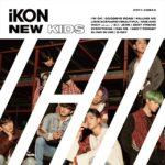 iKON(アイコン)、 ニューアルバム『NEW KIDS』のトレーラー映像公開