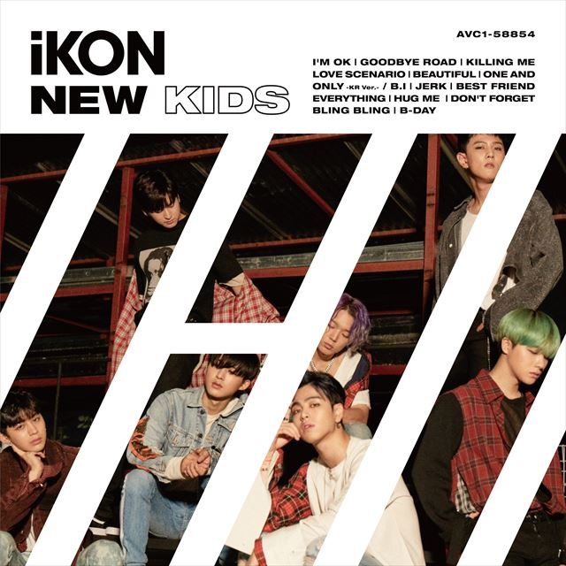 iKON NEW KIDS