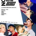 iKON(アイコン)、 3月20日(水)に2年連続となる京セラドーム大阪公演のLIVE DVD & Blu-ray発売に!