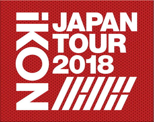 iKON JAPAN TOUR 2018 LIVE DVD