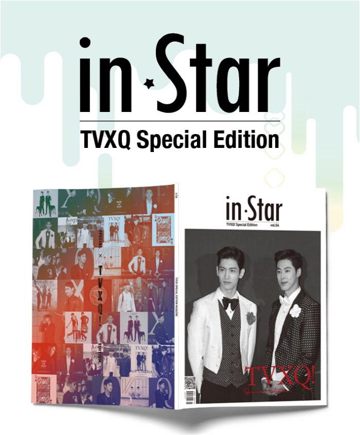 東方神起 in Star(インスター)2019年3月号