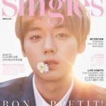 Wanna One(ワナワン)出身パク・ジフン、韓国雑誌Singles3月号の表紙を2種類で飾る!