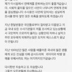 BIGBANG スンリ(V.I)芸能界引退決意をInstagramで電撃発表!ファンに衝撃走る…