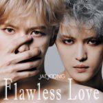 ジェジュンの新曲「君だけになる前に」テレビ朝日ドラマスペシャル「離婚なふたり」のテーマ曲に!