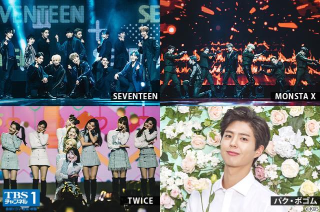 2019 K-POP FESTIVAL MUSIC BANK IN HONG KONG