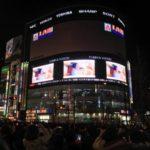 3月20日 日本デビューの韓流トップスター パク・ボゴム、新宿ユニカビジョンでスペシャル上映会を開催!ファン700人が大集結