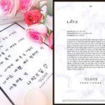 ソロデビュー D-1、Wanna One出身パク・ジフン、タイトル曲「L.O.V.E」の歌詞公開