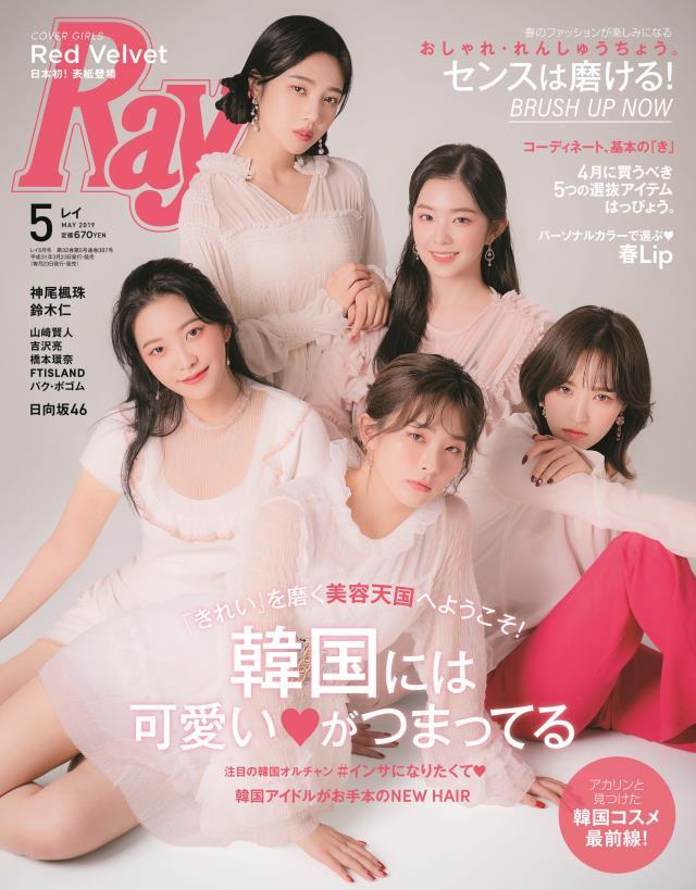 Red Velvet「Ray」5月号