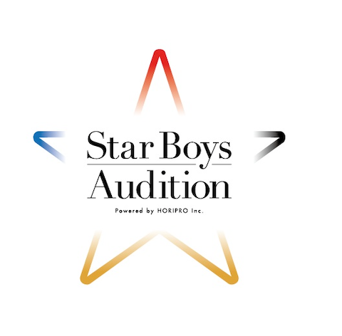 Star Boys Audition