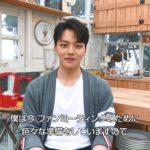 ヨ・ジング、4月13日の横浜ファンミーティングを控え日本語のメッセージ動画が到着!