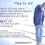 防弾少年団(BTS) V(テヒョン)のファンクラブ、失明財団へ1230万ウォンを寄付