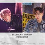 元B.A.P DAEHYUN(デヒョン)& JONG-UP(ジョンオプ) 2019年来日ファンミーティング開催決定