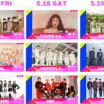 『KCON 2019 JAPAN×M COUNTDOWN』第2弾ラインナップにATEEZ、CHUNG HA、GWSN、MOMOLAND、MONSTA X、ONEUS、ONF、SF9の出演が決定