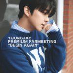 韓国K-POPボーイズグループ B.A.P出身ヨンジェのソロ初来日ファンミーティング、6月に開催決定
